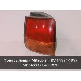 Фонарь задний левый Mitsubishi RVR (Митсубиси РВР) n23w n28w
