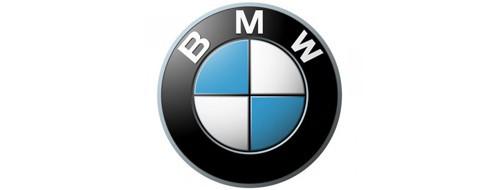 Купить запчасти для автомобилей  Запчасти BMW (БМВ) в челябинск по низкой цене в наличии и под заказ