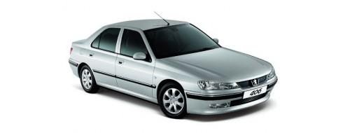 Запчасти Peugeot 406 (Пежо 406) 1996 - 2004, новые, б/у, оригинал, аналог, дубликат, авторазбор, каталог, Челябинск