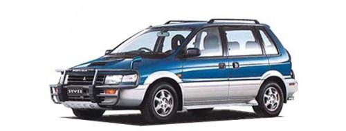 Запчасти Mitsubishi RVR (Митсубиси РВР)