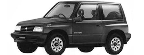 Запчасти Suzuki Escudo