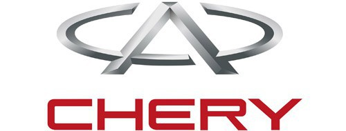 Купить запчасти для автомобилей Chery (Чери) в челябинск по низкой цене в наличии и под заказ