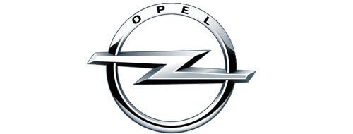 Интернет-магазин запчастей Opel Опель. Купить запчасти новые бэушные контрактные. в наличии и под заказ. оригинальные и аналоги.