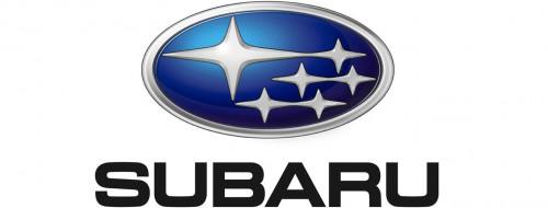 Купить запчасти для Японских автомобилей Subaru Субару в Челябинск дешево в наличии и под заказ.