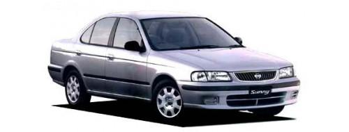 Запчасти Nissan Sunny B15 (Ниссан Санни Б 15), новые, б/у, оригинал, аналог, дубликат, авторазбор, каталог, Челябинск