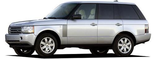 Купить запчасти для автомобилей Land Rover Vogue (Ленд Ровер Вог) в Челябинск дешево в наличии и под заказ.