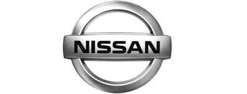 запчасти для Nissan в Челябинск дешево в наличии и под заказ.