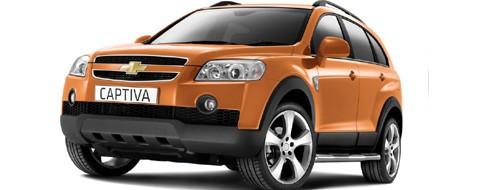 Запчасти Chevrolet Captiva купить в интернет магазине